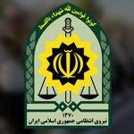 نیروی انتظامی ایران مشتری محصولات آلپ