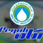 شرکت صنایع شیر ایران مشتری گروه صنعتی آلپ