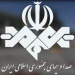 صدا و سیمای جمهوری اسلامی ایران مشتری محصولات آلپ