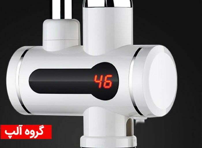 آبگرمکن برقی زودجوش و بدون مخزن مخصوص آشپزخانه با نمایشگر LED فوری و زودجوش
