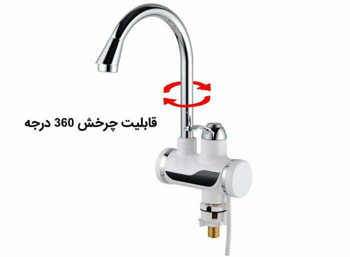 آبگرمکن برقی زودجوش و بدون مخزن مخصوص آشپزخانه با نمایشگر LED فوری و زودجوش قابلیت چرخش 360 درجه